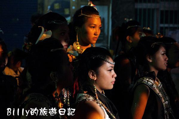 高雄茂林多納黑米祭022.JPG
