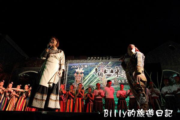 高雄茂林多納黑米祭040.JPG