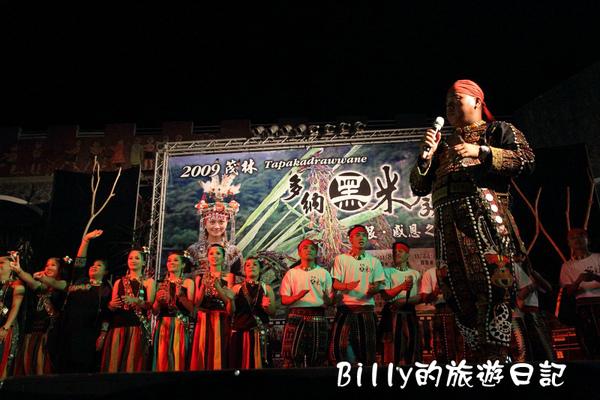 高雄茂林多納黑米祭041.JPG