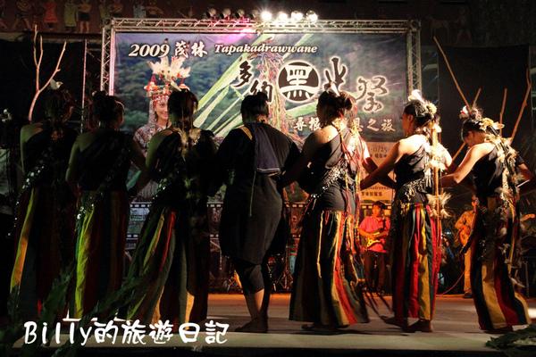 高雄茂林多納黑米祭044.JPG