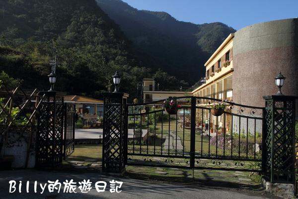高雄茂林多納黑米祭058.JPG