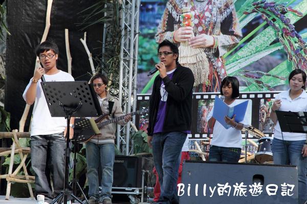 高雄茂林多納黑米祭076.JPG