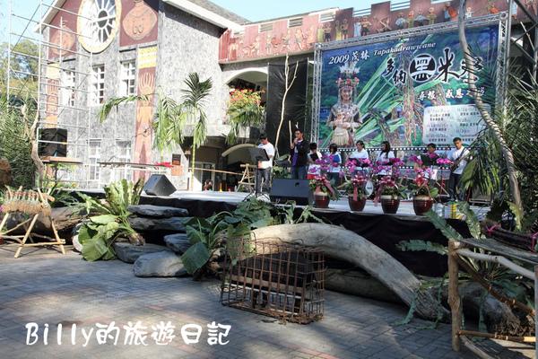 高雄茂林多納黑米祭078.JPG