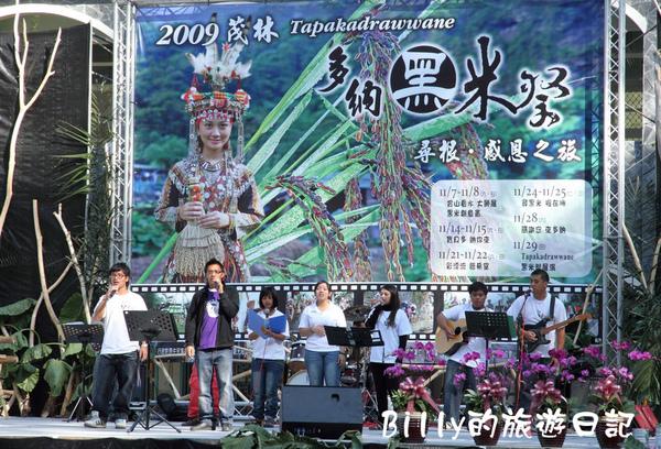 高雄茂林多納黑米祭082.JPG