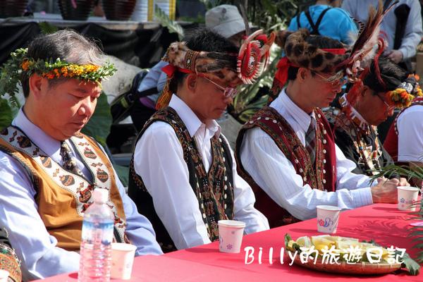 高雄茂林多納黑米祭122.JPG