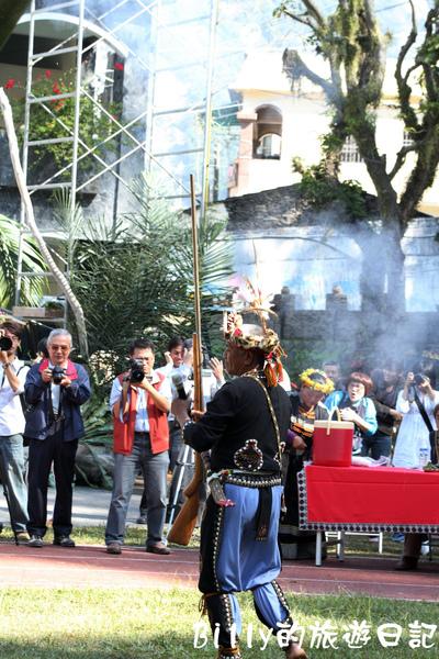 高雄茂林多納黑米祭130.JPG