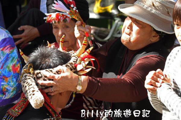 高雄茂林多納黑米祭143.JPG