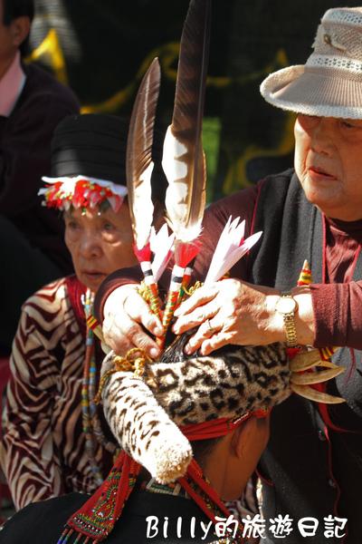 高雄茂林多納黑米祭144.JPG