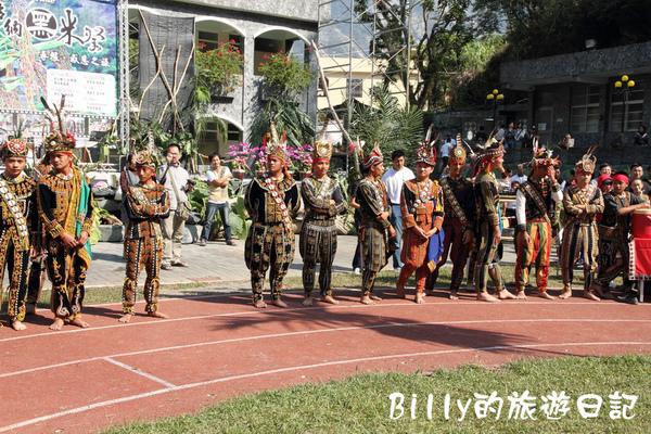 高雄茂林多納黑米祭184.JPG