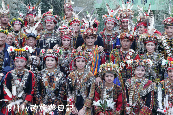 高雄茂林多納黑米祭262.JPG