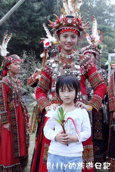高雄茂林多納黑米祭267.JPG