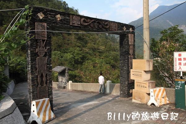 高雄茂林多納黑米祭317.JPG