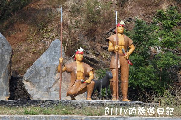 高雄茂林多納黑米祭328.JPG