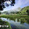 佳作-黃基峰-山光水影夢幻湖(N0.297)ok.jpg