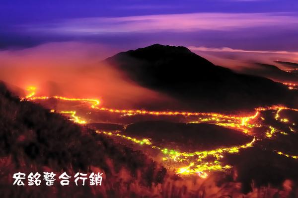 佳作-溫紹良-迷濛七星山(NO.766).jpg