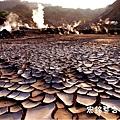 優選-吳清林-火山地質(NO.258)ok.jpg