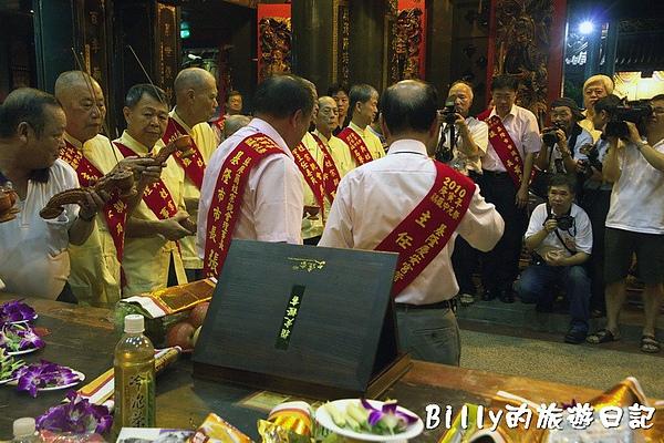 2010基隆中元祭-交接手爐 01.jpg