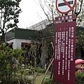 白木屋品牌文化館004.JPG