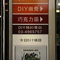 白木屋品牌文化館006.JPG