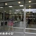 白木屋品牌文化館026.JPG