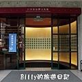 白木屋品牌文化館033.JPG