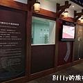 白木屋品牌文化館059.JPG