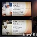白木屋品牌文化館065.JPG