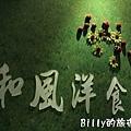 白木屋品牌文化館084.JPG