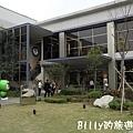 白木屋品牌文化館092.JPG