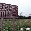 楊梅高榮社區18.JPG