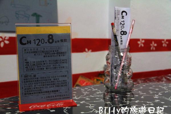ch120-07.jpg