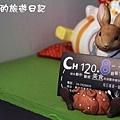 ch120-10.jpg
