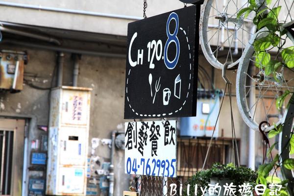 ch120.8-037.jpg
