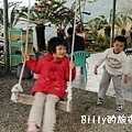 花東旅遊17.JPG