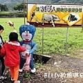 玉里稻草人創意園區04.JPG