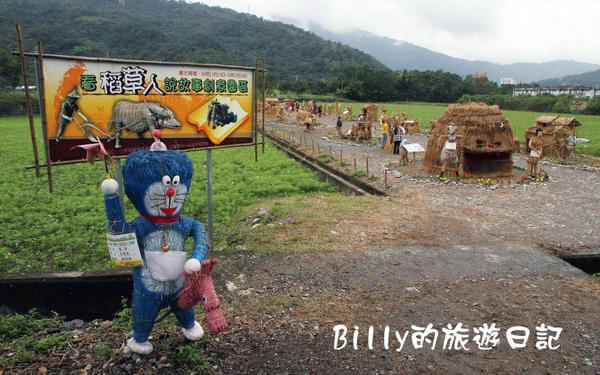 玉里稻草人創意園區05.JPG