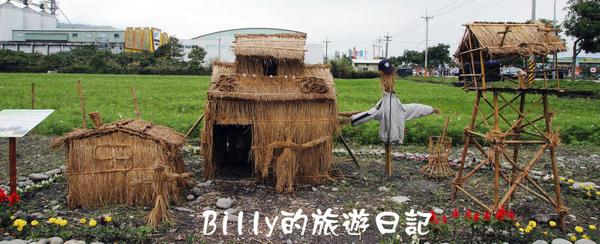 玉里稻草人創意園區08.JPG