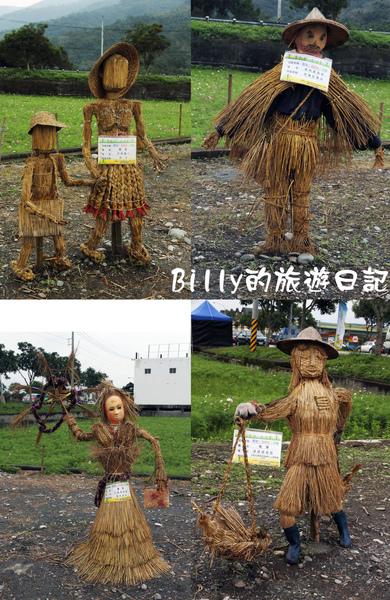 玉里稻草人創意園區23.jpg