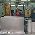 花蓮扁食店03.JPG