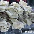 花蓮扁食店08.JPG