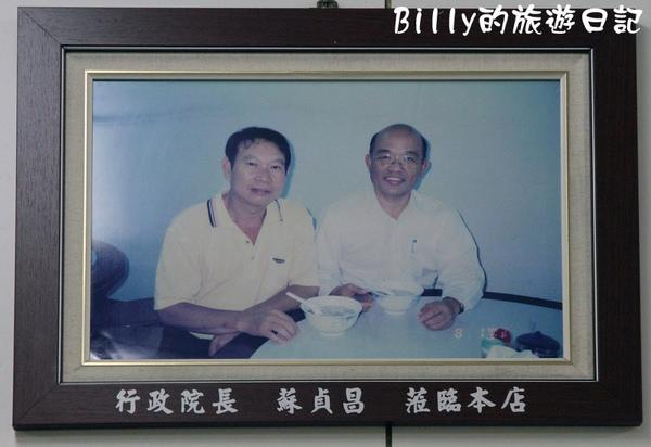 花蓮扁食店10.JPG