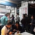 台東林臭豆腐01.JPG