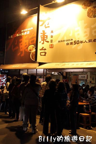 台東林臭豆腐03.JPG
