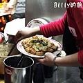 台東林臭豆腐10.JPG