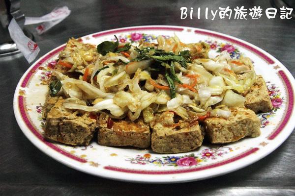 台東林臭豆腐18.JPG