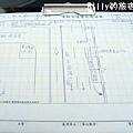 車禍23.JPG