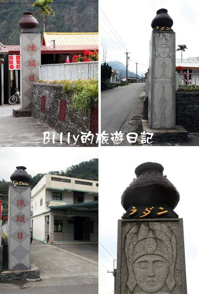 排灣族陳頭目祖靈27.jpg