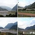 台東達仁鄉部落32.jpg