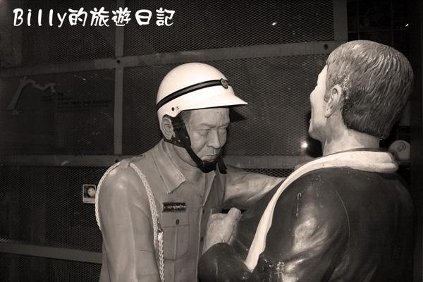 瑞芳金瓜石黃金博物館21.JPG