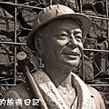 瑞芳金瓜石黃金博物館01.jpg